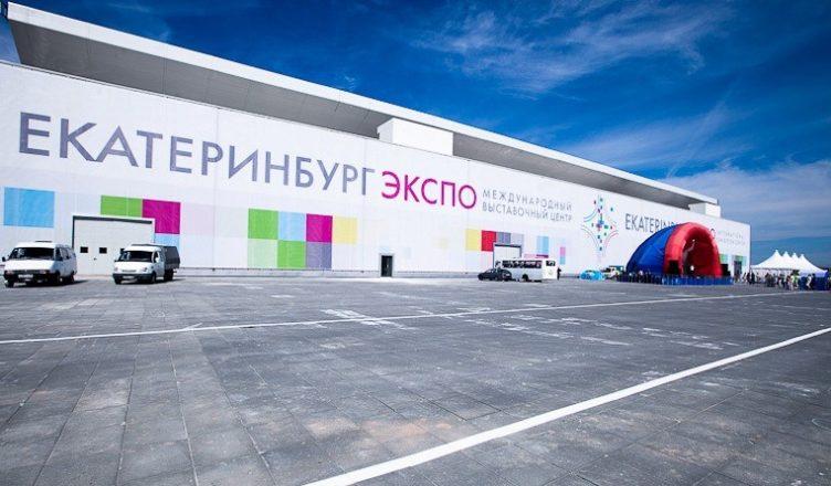 Свердловские власти рассчитывают на 40 бизнес-соглашений на «ИННОПРОМе»