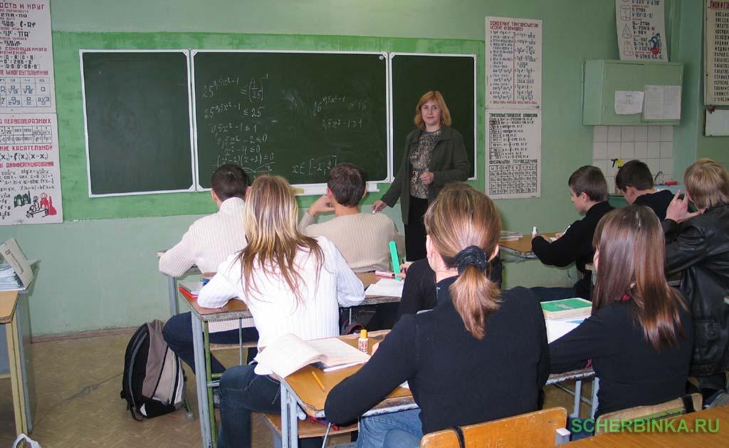фотография урока математики